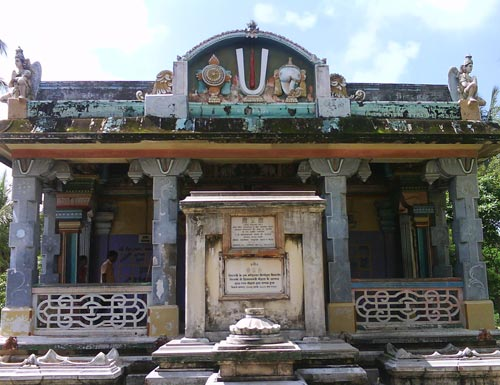 Ramaswamy Temple {Opposite to Ramar Theertham}