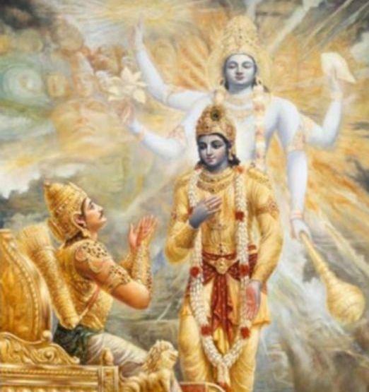 Sriman Narayana Everywhere